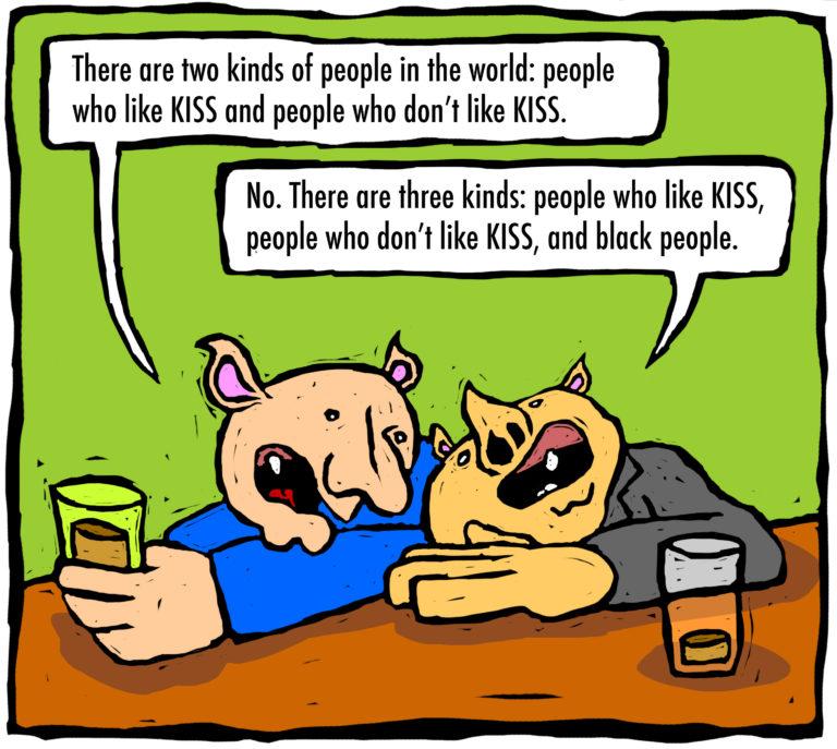 best of softmoreslump: KISS slump